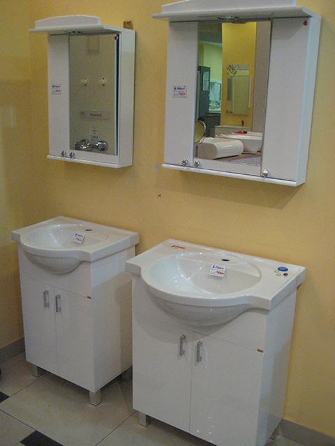 prodaja-opreme-za-kupatila-pancevo- -radijator-doo